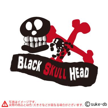 Black Skull Head
