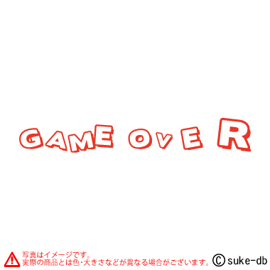 game play2