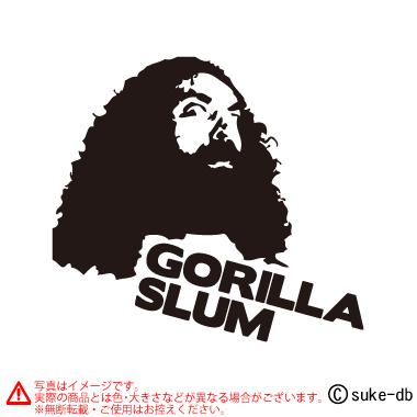 GORILLA SLUM