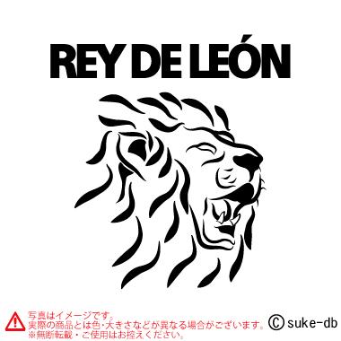REY DE LEON