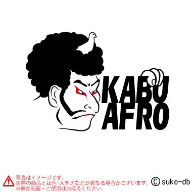 KABU AFRO