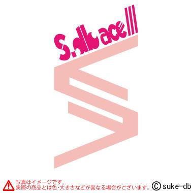 S.db12-hr