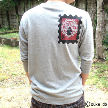ムスメ 七分袖丈Tシャツ