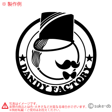 DANDY FACTORY