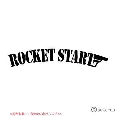 Rocket start