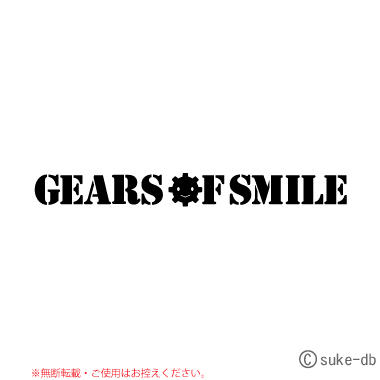 Gears of Smile