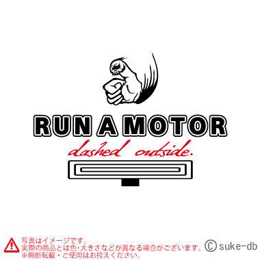 RUN A MOTOR
