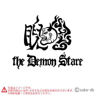 the Demon Stare