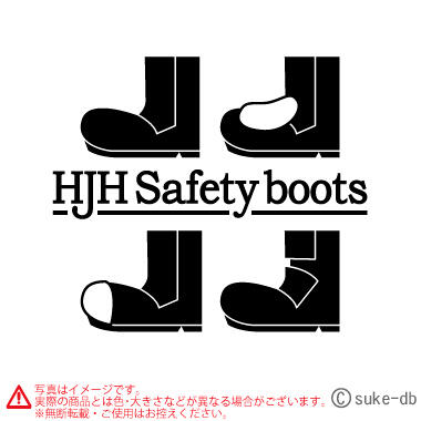 HJH Safety boots