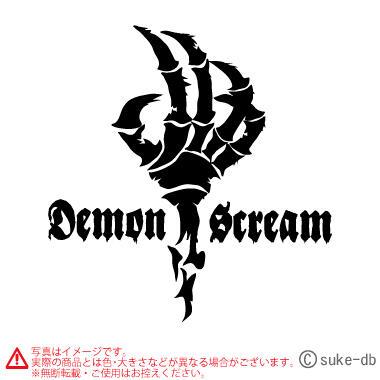 Demon Scream