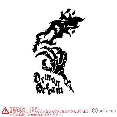 Demon Scream Ⅱ