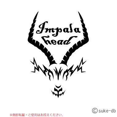 Impala head